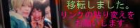 【BANNER】